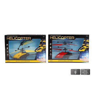helicopter op usb
